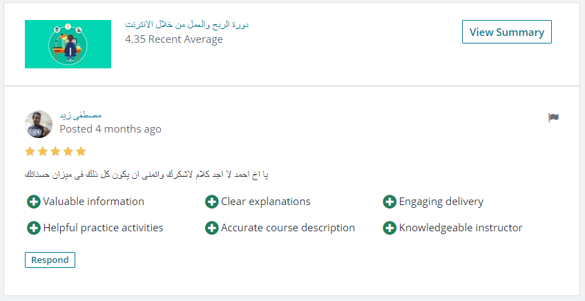 Courses-review18