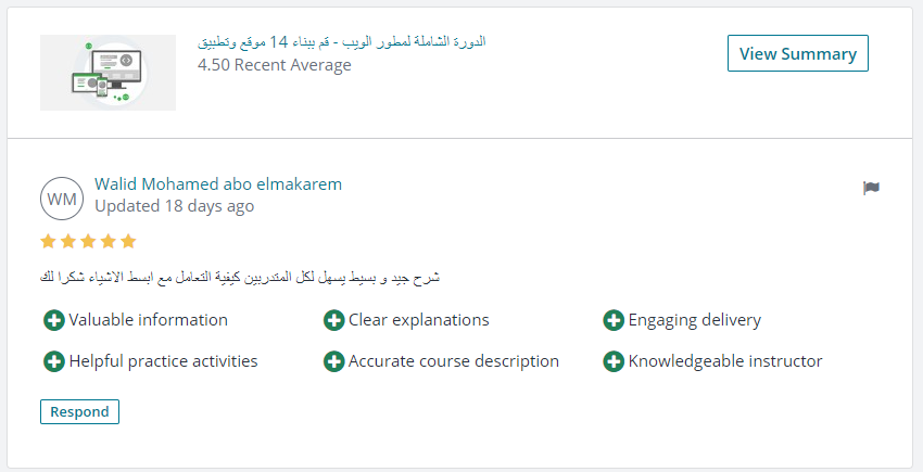 Courses-review2