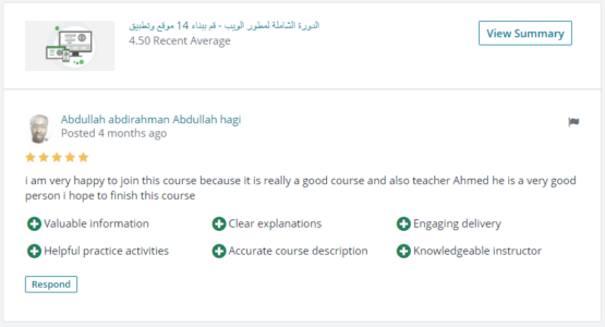 Courses-review12