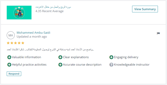 Courses-review4