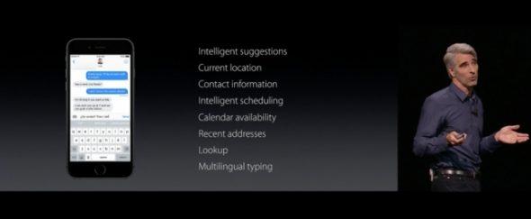 WWDC16_iOS-07