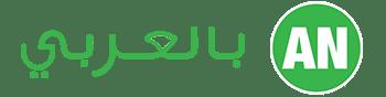 أحمد ناصر بالعربي