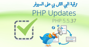 php-upgrade