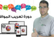 multilingual-webssites