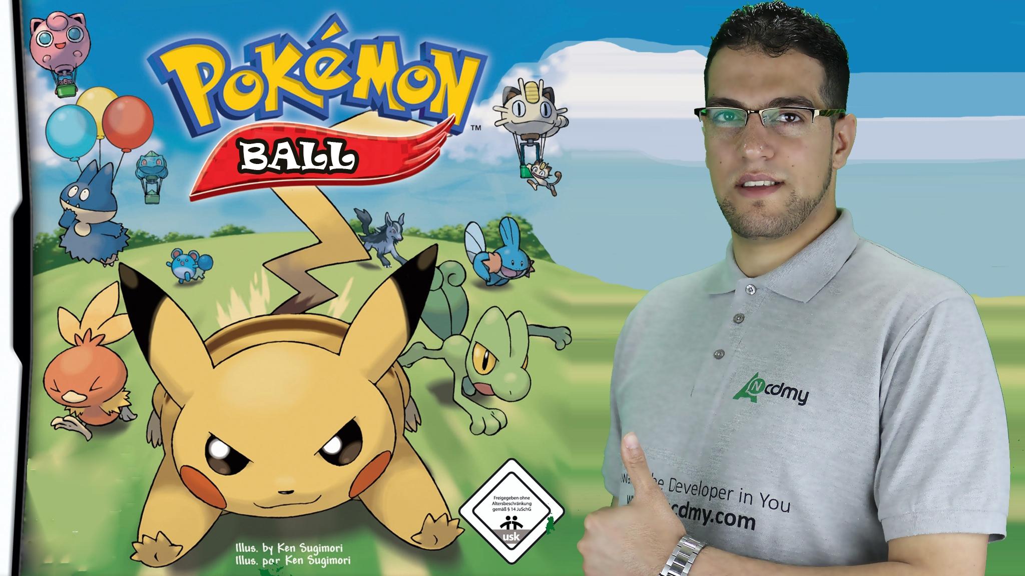 Photo of دورة جديدة لعمل لعبة البوكيمون بمنصة يونتي Pokemon