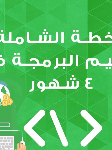 7-arabic-courses