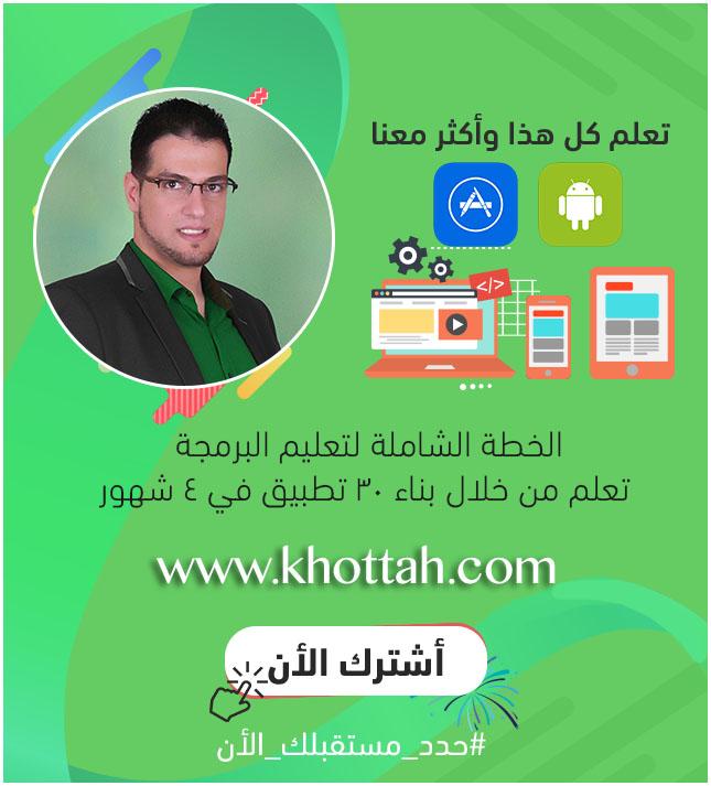khottah-main-2.jpg