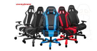 مميزات مقعد ( DXRACER) لألعاب الفيديو