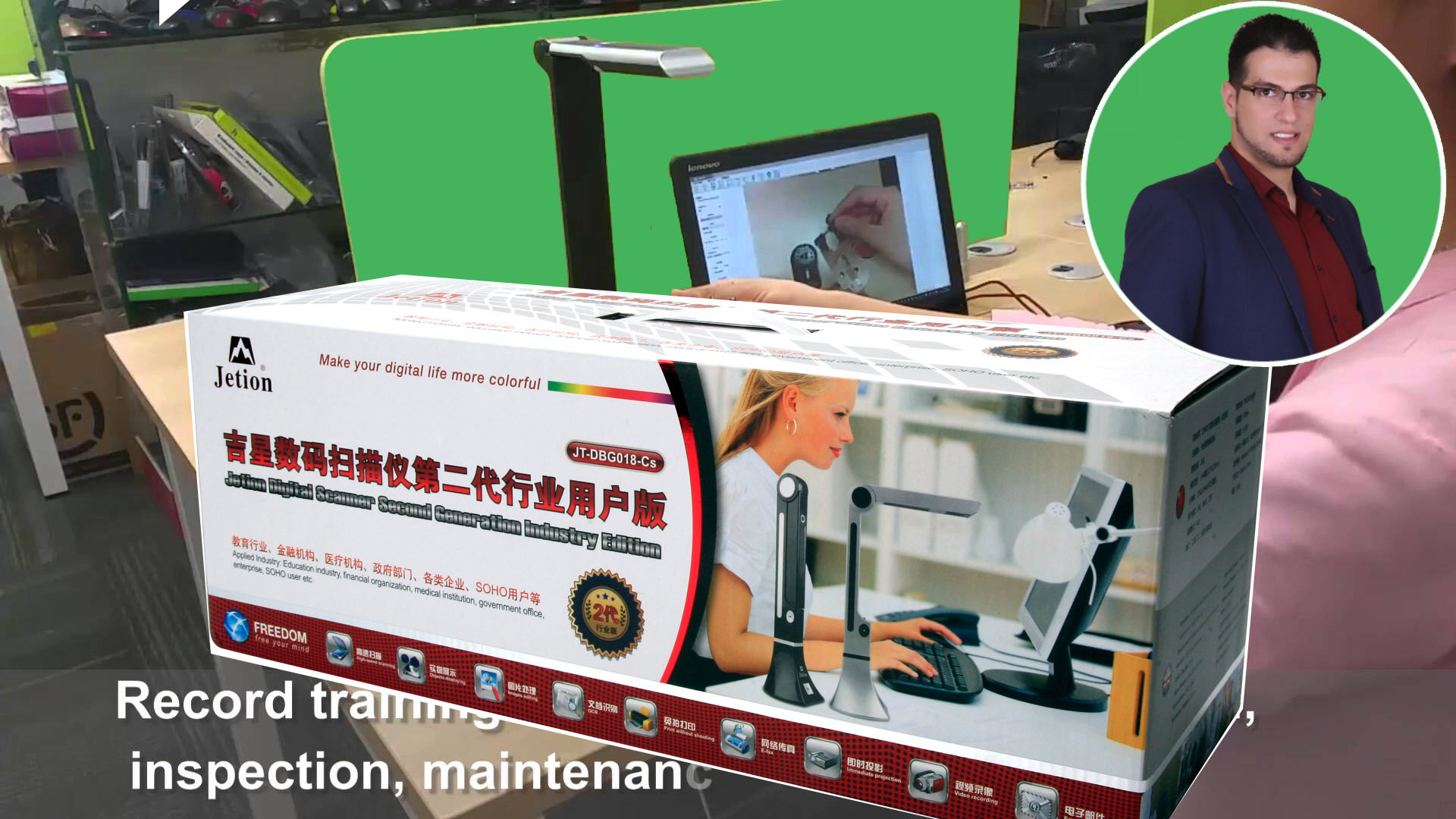 Photo of السكانر الخارق jetion scanner de digitais jt-dbg005