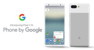"""جوجل تخطط بمنافسة قوية بجهازها المحمول """"بكسل 2"""
