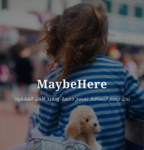 موقع MayBeHere للبحث عن المفقودين
