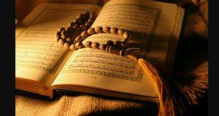 تعرف على أفضل التطبيقات الإسلامية على متجر أندرويد