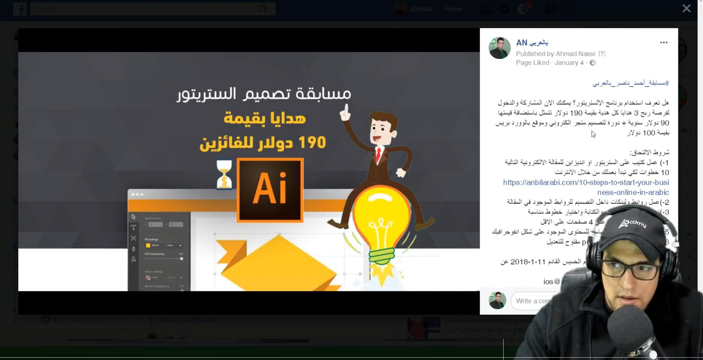 Photo of مسابقة التصميم الرقمي 1