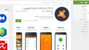 أفضل تطبيقات اندرويد 2018