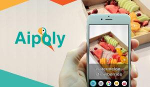 aipoly Vision تطبيق جديد يساعد المكفوفين و ضعاف البصر في التعرف على الأشياء بسهولة