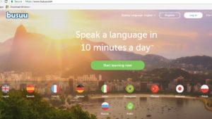 تعلم اللغة الإيطالية بسهولة مع هذه المواقع