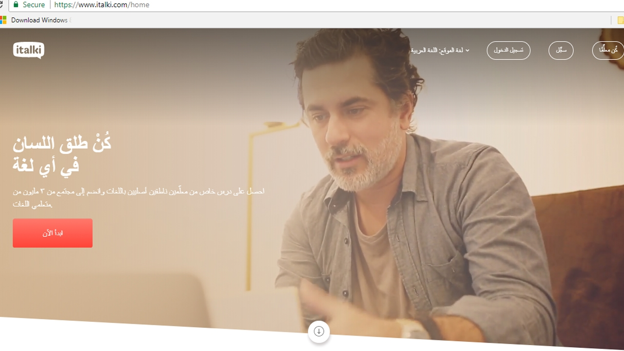Photo of تعلم اللغة الإيطالية بسهولة مع هذه المواقع