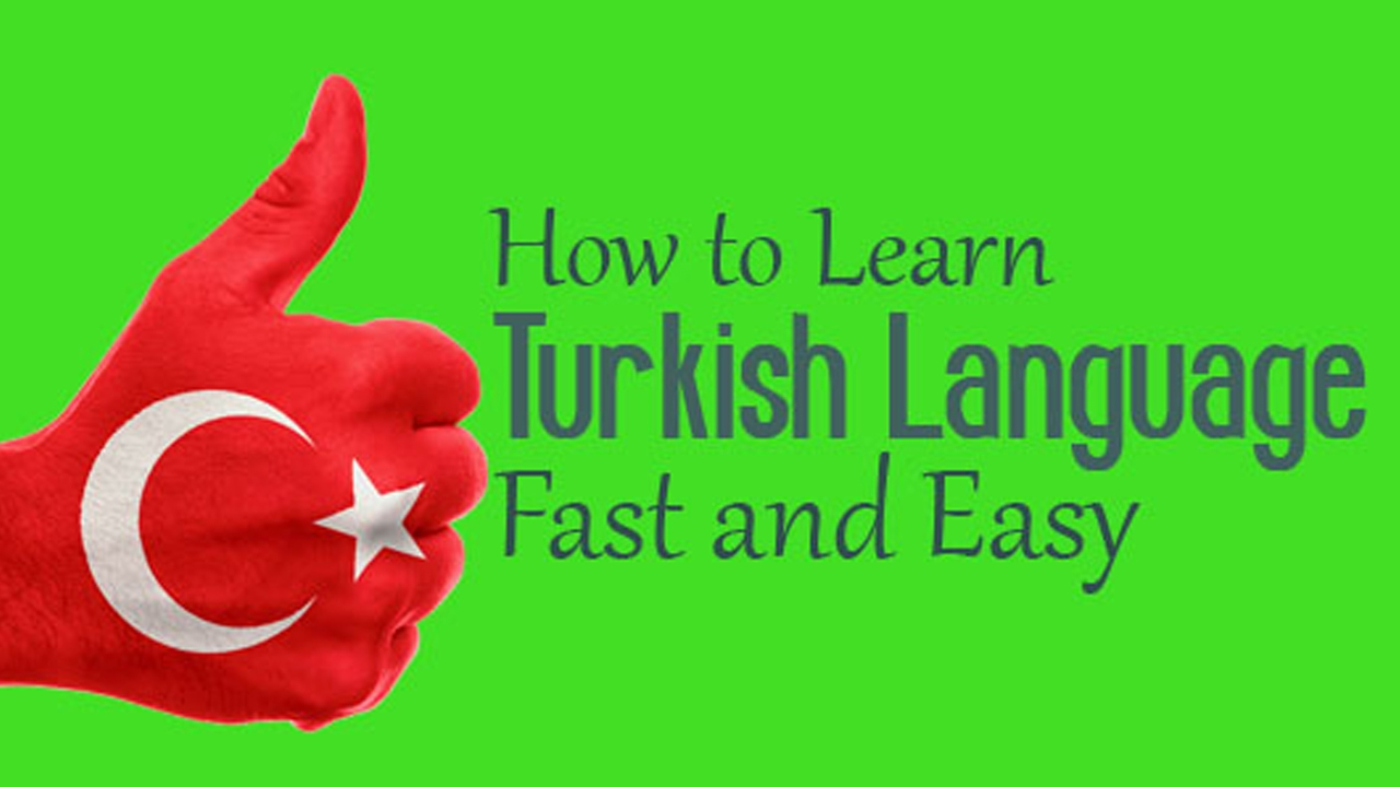 Photo of طريقة تعلم اللغة التركية من المنزل
