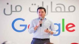 مبادرات مهارات من جوجل