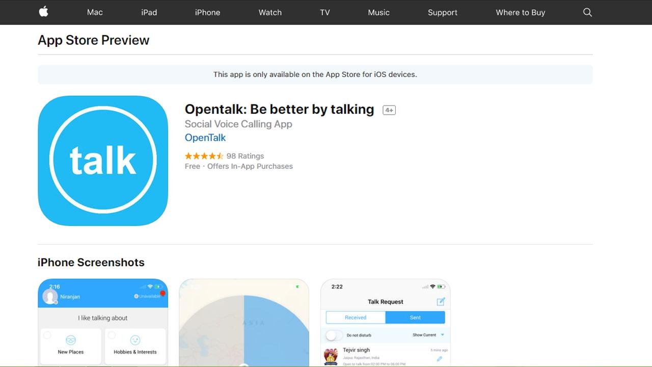 Photo of تطبيق Opentalk شبكة اجتماعية تساعدك في تطور مهارتك و التعلم