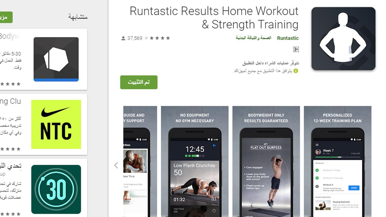 Photo of ما هي أفضل التطبيقات التي اعلنت عنها جوجل من خلال Android Excellence