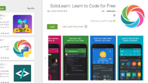 ما هي أفضل التطبيقات جوجل التي اعلنت عنها من خلال Android Excellence