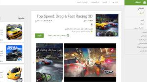 تحميل أفضل العاب سباق السيارات تم إصدارها في 2018 للأندرويد