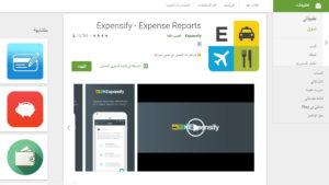 تحميل تطبيقات هامة جداً لكل مسافر