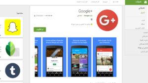 Google توفر تطبيقات لحياة أسهل تعرف عليها
