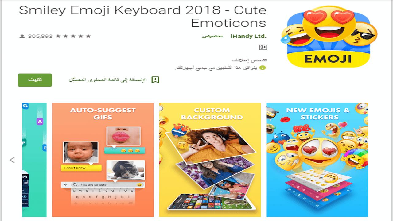 Photo of أحدث الألعاب لمحبي الإيموجي والألغاز