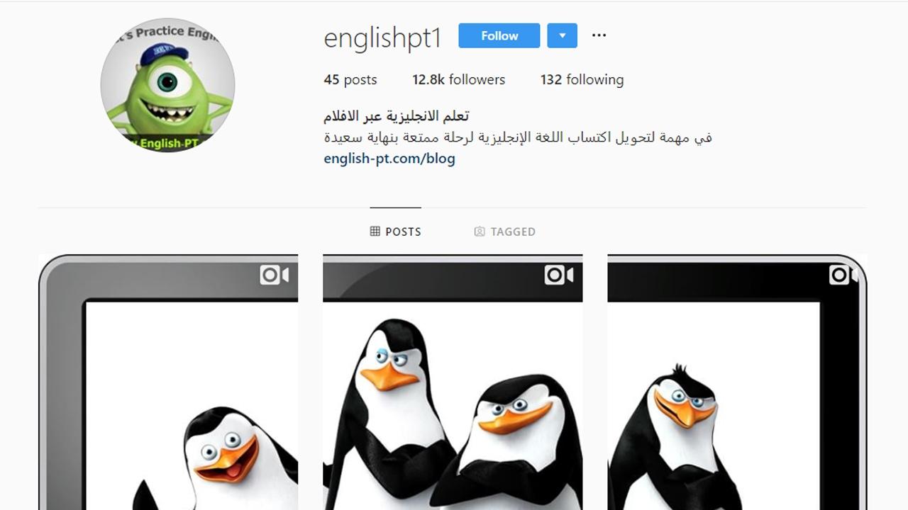 Photo of لتعلم اللغة الإنجليزية أفضل حسابات Instagram لمساعدتك