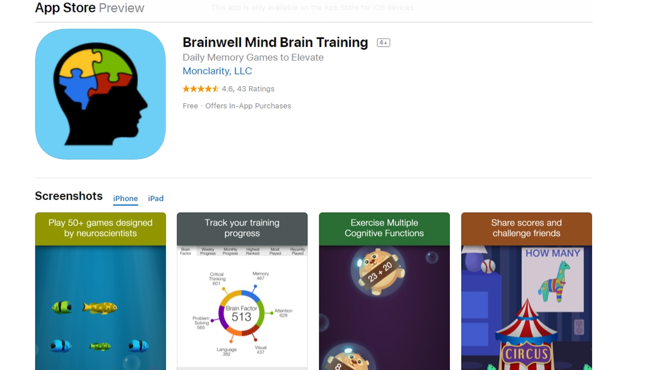 Photo of تحميل أفضل تطبيقات تنشيط الذاكرة و الذكاء للأيفون