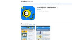 تحميل أفضل تطبيقات تعليم الرسم للايفون