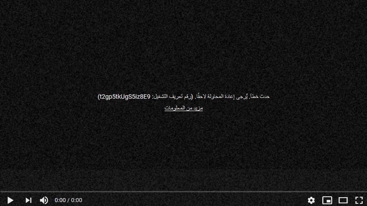 Photo of تعطيل اليوتيوب بشكل مفاجئ ما هي الأسباب سؤال آثار الجدل