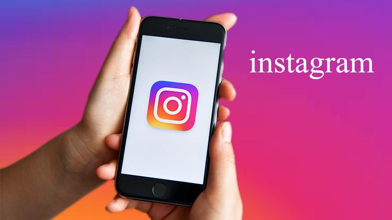 طريقة إرسال رسالة صوتية على Instagram بالتفصيل