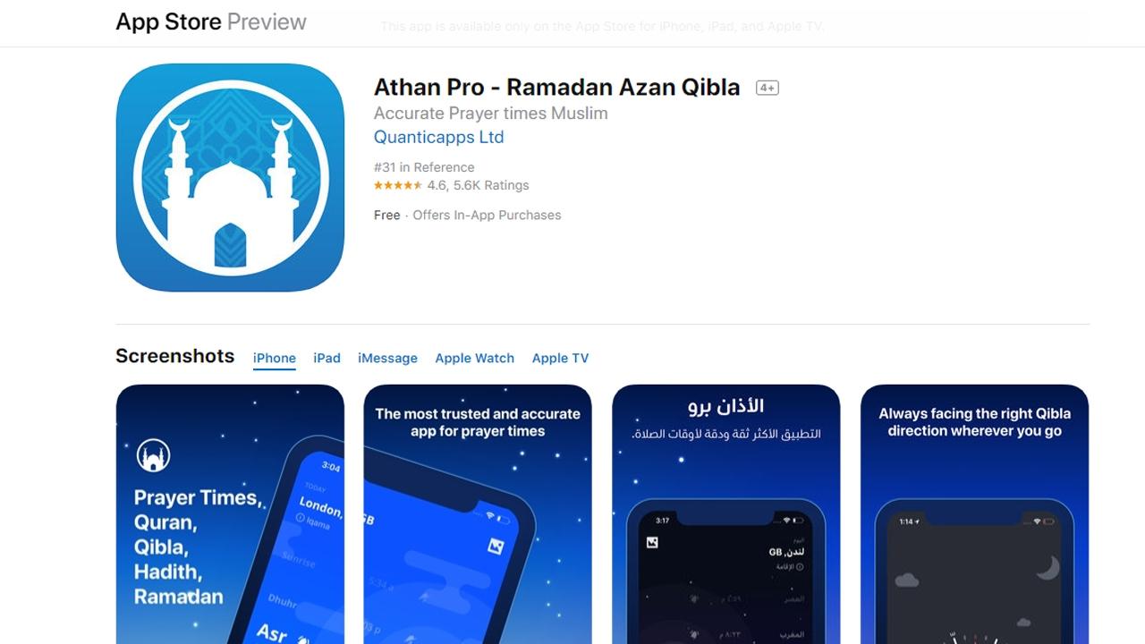Photo of ما هي أهم تطبيقات الايفون لرمضان 2019