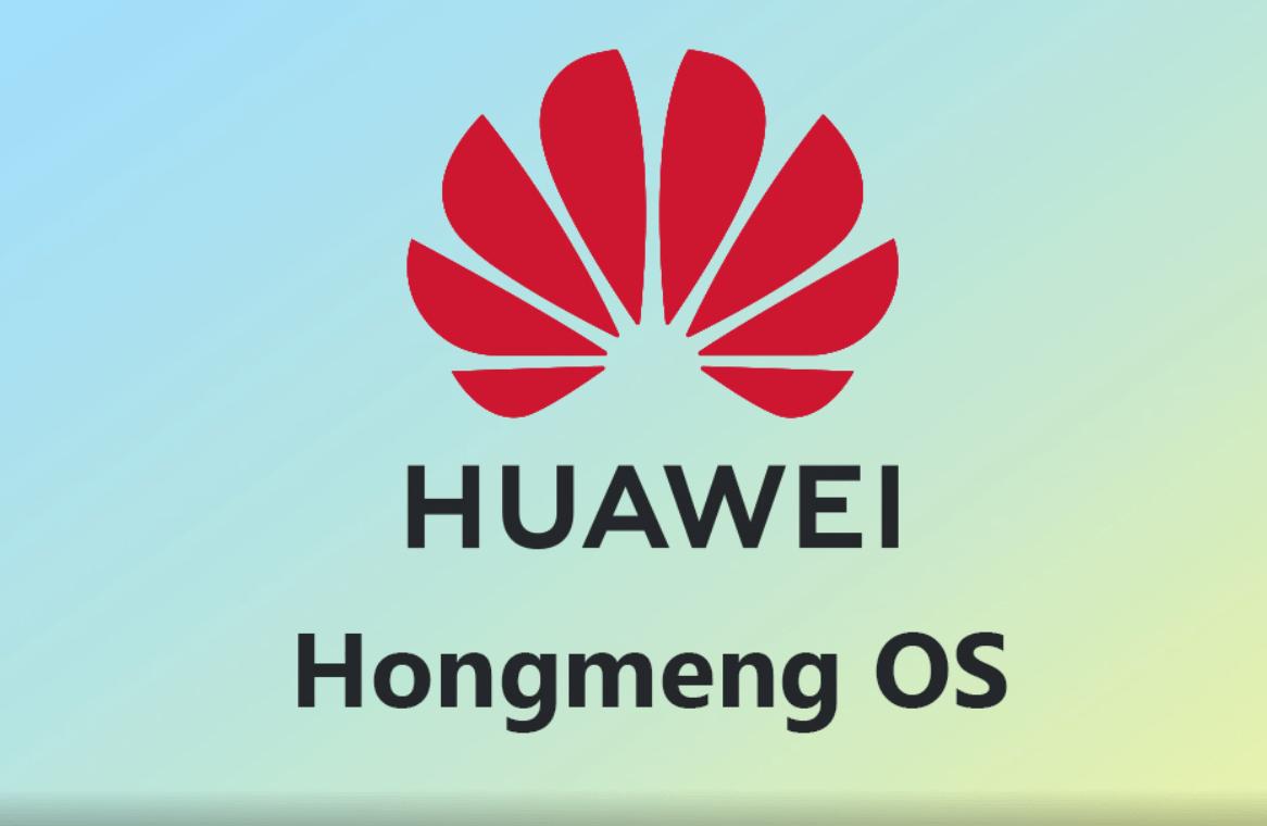 Photo of نظام تشغيل هواوي الجديد Hongmeng تطوير تطبيقات هونغ مينغ