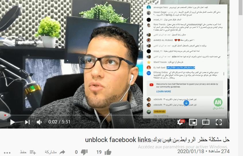 Photo of حل مشكلة حظر الروابط من فيس بوك unblockfacebook links