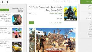 أفضل ألعاب الحرب لنظام Android في 2020