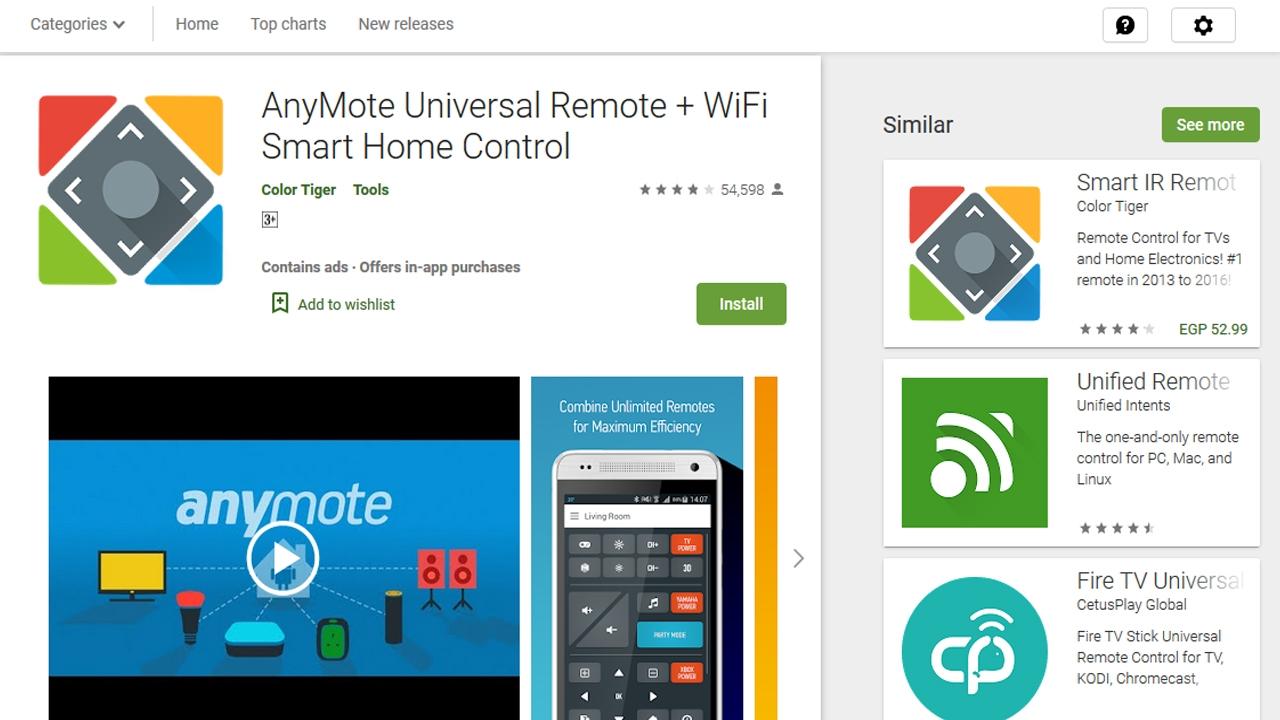 تحميل أفضل تطبيقات التحكم الآلي بأجهزة المنزل