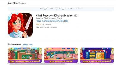 Photo of أفضل ألعاب طبخ مجانية للفتيات 2020