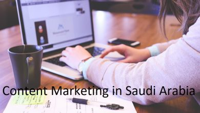 Photo of التسويق بالمحتوى في السعودية (Content Marketing)