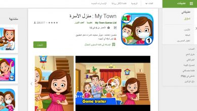 Photo of تطبيقات العاب أطفال 2020 لنظام الأندرويد