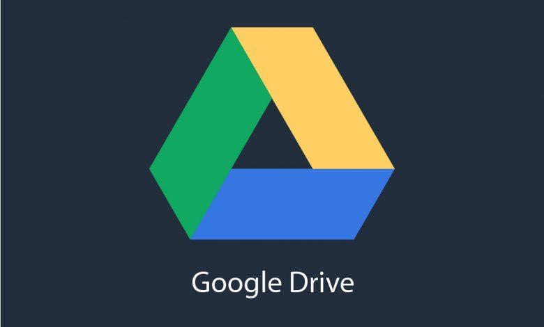 مميزات Google Drive التي يجب عليك استخدامها