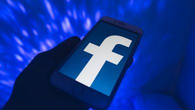 Photo of مميزات جديدة في Facebook لا تعرفها