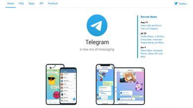 Photo of مميزات تيليجرام Telegram المفيدة التي يجب عليك استخدامها