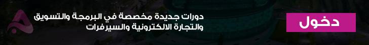 البوابة التعليمية احمد ناصر بالعربي