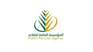 تطبيق المؤسسة العامة للتقاعد
