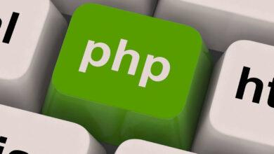تقنية PHP